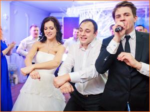 Ведущий на свадьбе с танцами и тостами