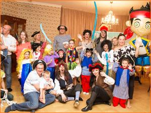 Организация праздника для детей с пиратами