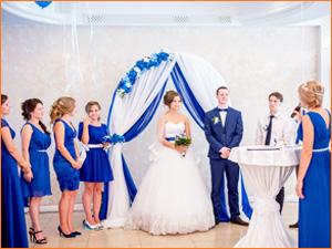Свадьба в синем стиле и оформлении