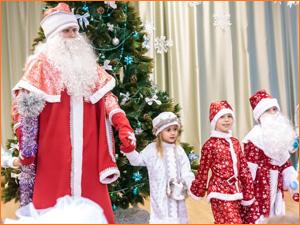 Новогодний утренник в детском саду с Дедом морозом