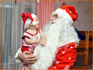Дед Мороз с ребенком в квартире