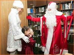 Дед Мороз и Снегурочка поздравляет детей на дому