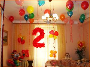 Оформление квартиры в день рождения ребенка