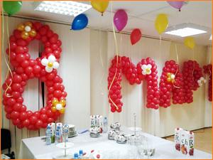 Оформление зала на праздник 8 марта