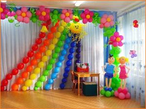 Оформление зала в детском садике воздушными шарами