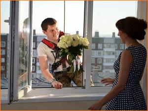 Поздравление жены с 8 марта через окно