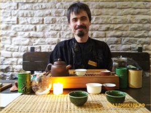 Роман мастер по чайной церемонии