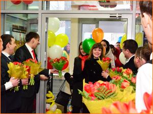 Утреннее поздравление сотрудников пришедших на работу