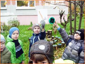 Городской детский квест по городу