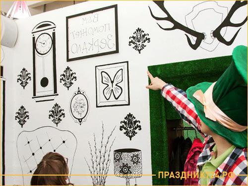 Квест в котором нужно разгадать что написано на стене