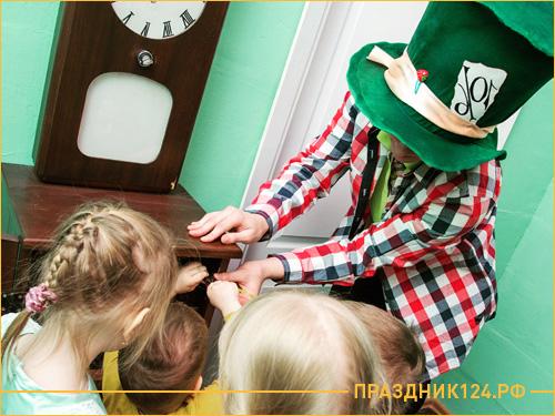 Детский квест про Алису в зазеркалье и шляпника
