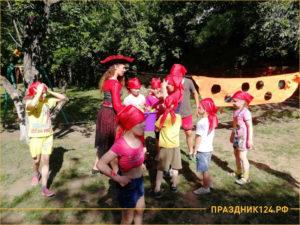 Веселый конкурс для детей с прятками