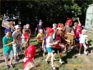 Конкурсы для детей живущих во дворе дома