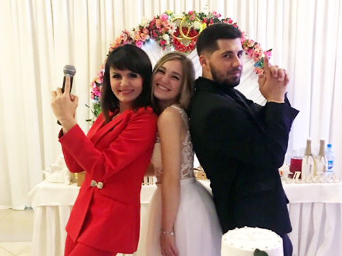 Проведение свадьбы с ведущей