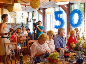 Организация юбилея 50 лет мужчине