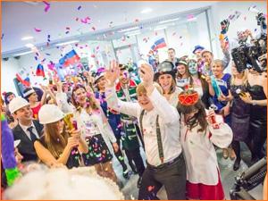 Организация праздника для сотрудников компании