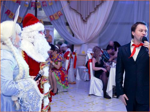 Дед Мороз и Снегурочка на корпоративе компании