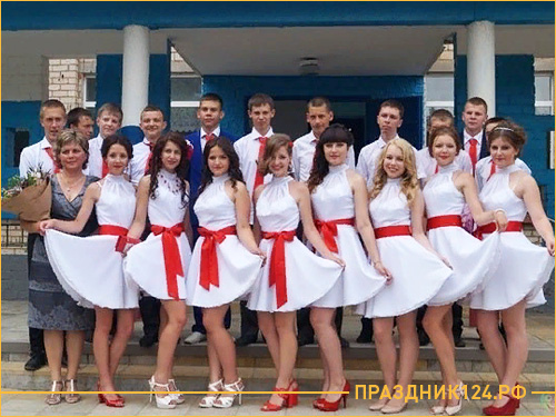 Красивая организация выпускного в школе
