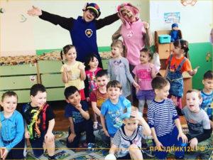 Дети в детском саду вместе с аниматорами в костюме Собачий патруль