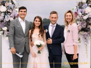 Двое ведущих и свадебная пара