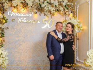 Юбиляр вместе с супругой